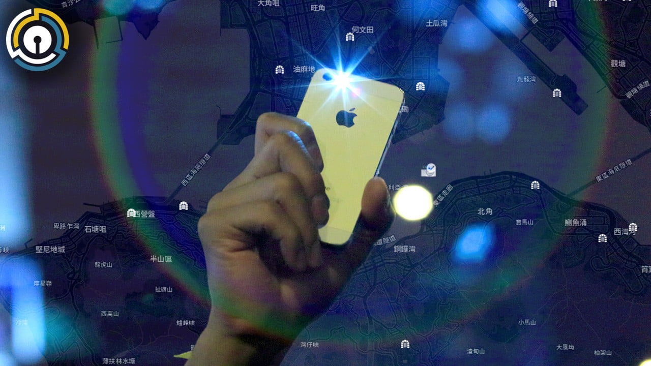 , Apple Caving on Hong Kong Shows the Limits of Security as a Sales Tool