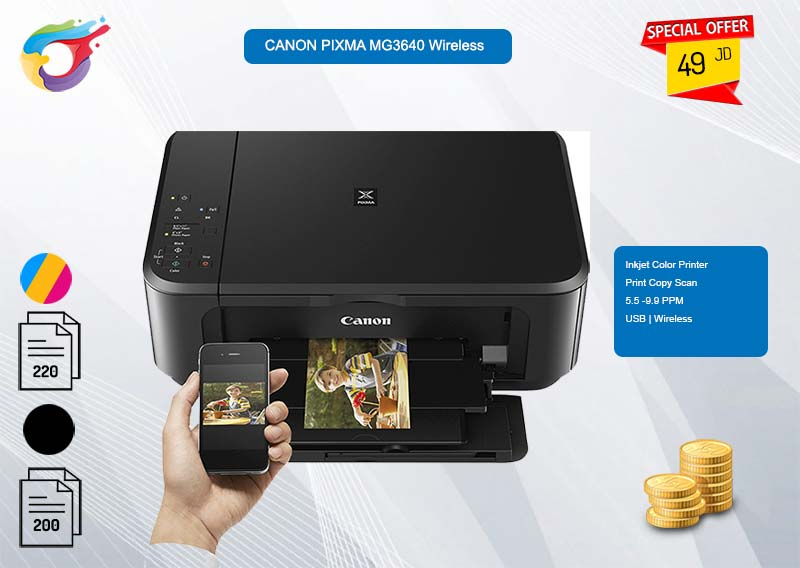 CANON PIXMA MG3640 promo - Computer & Printer Shop