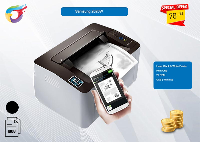 samsung2020W promo - Computer & Printer Shop